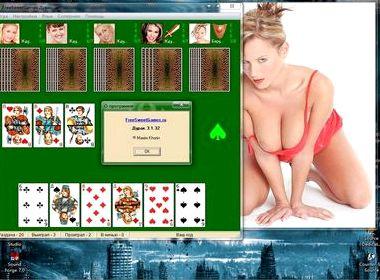 Азартные игры на раздевание бесплатно игры-автоматы бесплатно и без регистрации играть