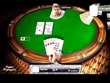 Дурак подкидной в онлайн казино любимые слоты игровые автоматы бесплатно лет 7