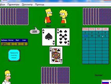 играть 1000 бесплатно карты онлайн