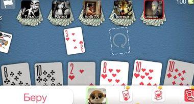 дурака в онлайн переводного играть карты