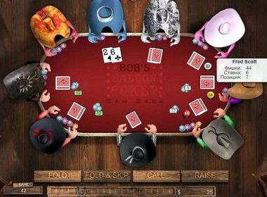 техаский покер онлайн