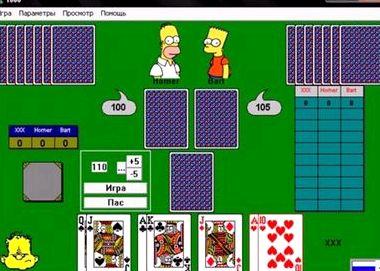 втроем карты играть в как тысячу в