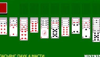 паук играть четыре масти карты