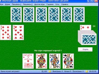 простой играть дурак онлайн карты