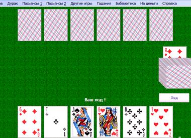 подкидной играть карты как