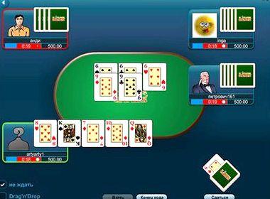 регистрации дурака без в i играть переводного онлайн бесплатно карты