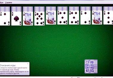 Пасьянс косынка 1 карты играть бесплатно в онлайн без регистрации
