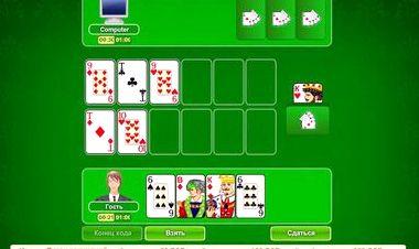 в девочек дурака карты играть для игры