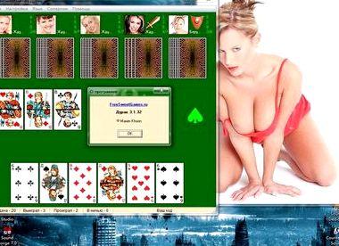 Дерзкая чика раздевается в азартной порно игре Карточное развлечение с девушкой