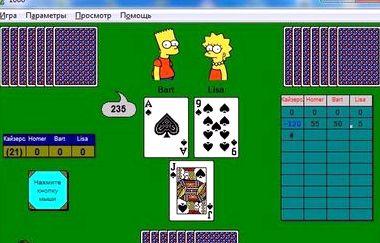 в карты тысячу игру играть в в