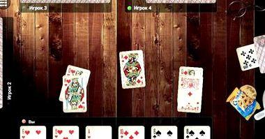 Играть карты в дурака против человека free online casino slots no download no registration