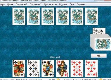 дурака переводного в в бесплатно карты играть в дурака