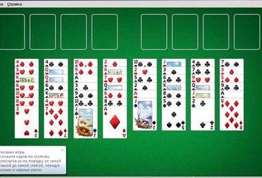 пасьянсы карты двадцать играем онлайн в