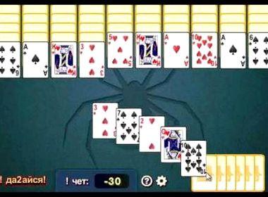 Косынка играть карта бита казино вулкан самара