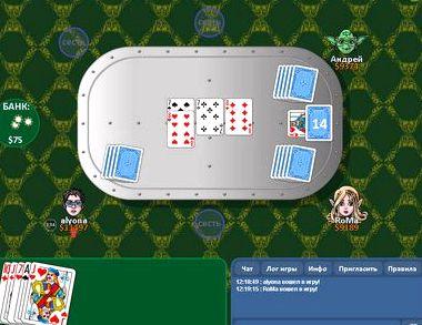 играть онлайн 21 карты