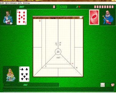 новое casino online