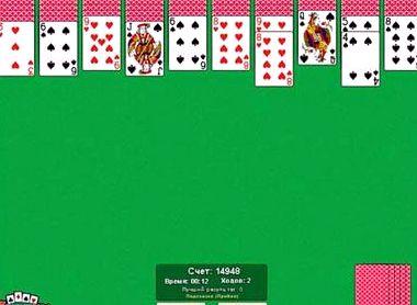 Играть в карты паук 2 масти бесплатно во весь экран казино каунас