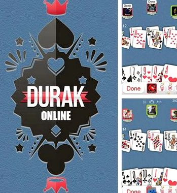 андроид скачать онлайн покер