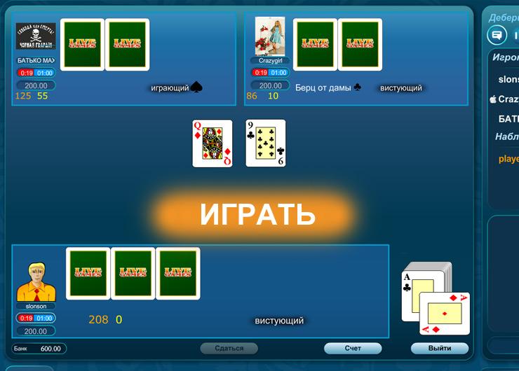 Карточная игра расписной покер скачать
